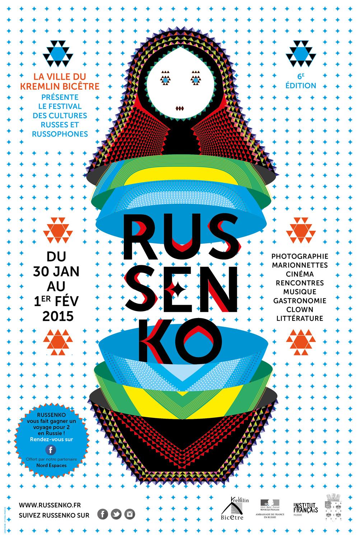 Festival russenko 6 me dition rendez vous au kremlin for Piscine du kremlin bicetre